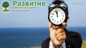 olegishin_razvitie